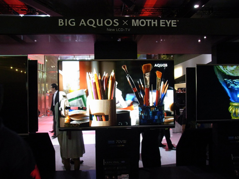 Sharp equips LCD TVs with Moth-eye film