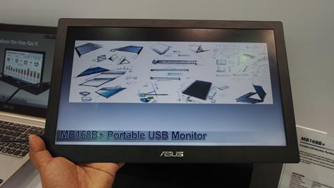 Asus Mb168b Portable Usb Monitor Yugatech Philippines Tech News
