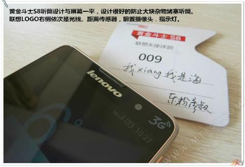 Lenovo-Golden-Warrior-S8-6