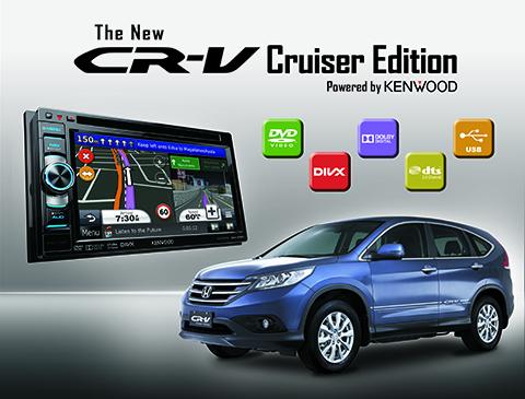 CR-V Cruiser Edition_PR