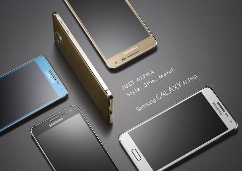 Samsung Galaxy Alpha Philippines
