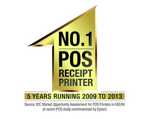 Epson-no-1-POS-Receipt-Printer-Logo_1