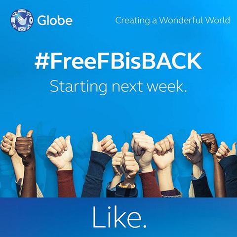 globe-freefbisback