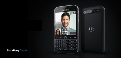 Blackberry Classic Philippines