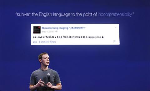 Facebook Jejemon Ban