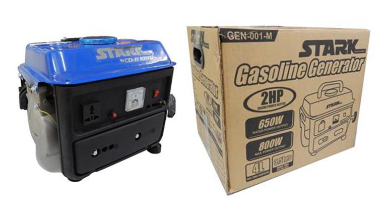 cdrking-generator