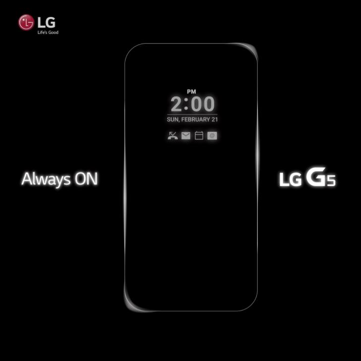 lg-g5-alwayson