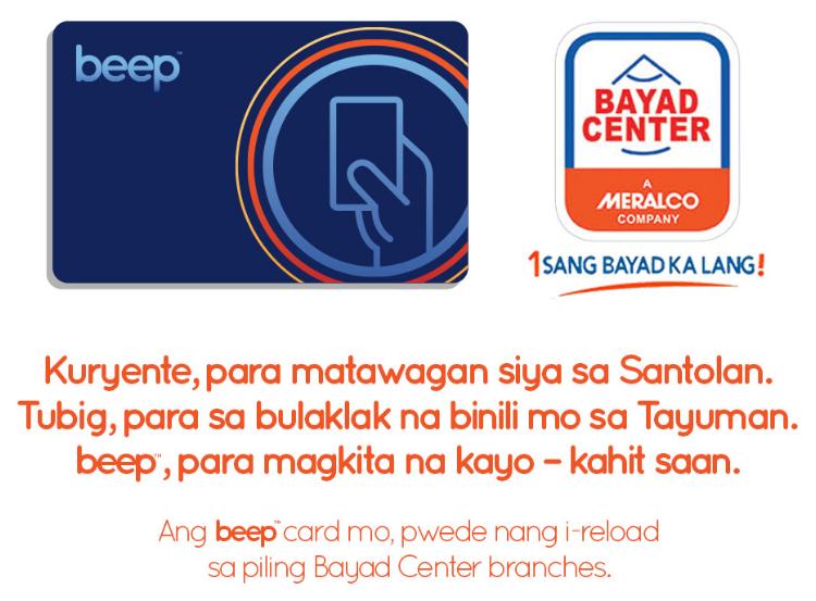beep-bayadcenter