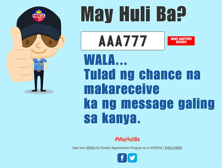 may-huli-ba-main04