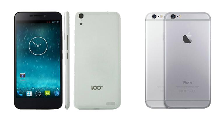 iphone 6 b100