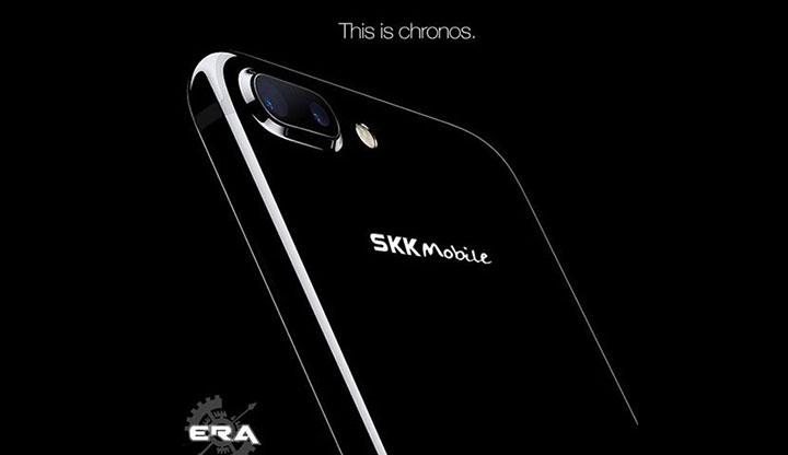 skk-mobile-chronos-era