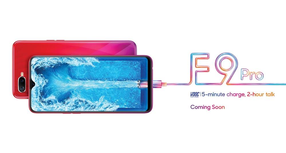 Oppo F9 Pro Confirmed